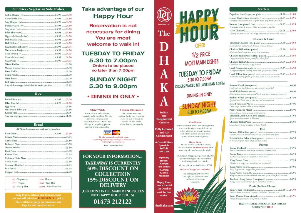 The Dhaka Happy Hour October 2020